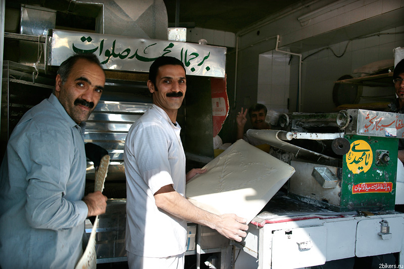kashan bakery