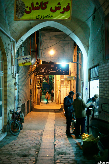 kashan street