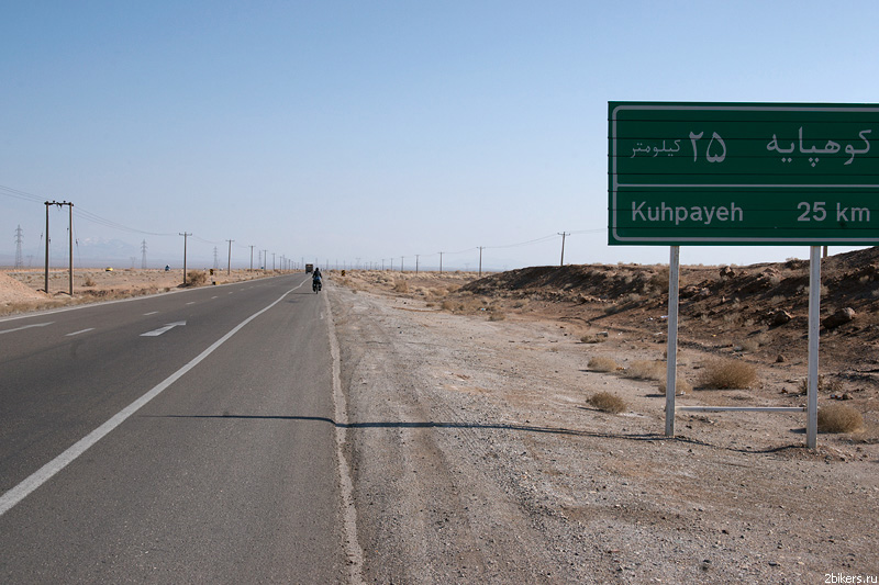 road to Kuhpayeh