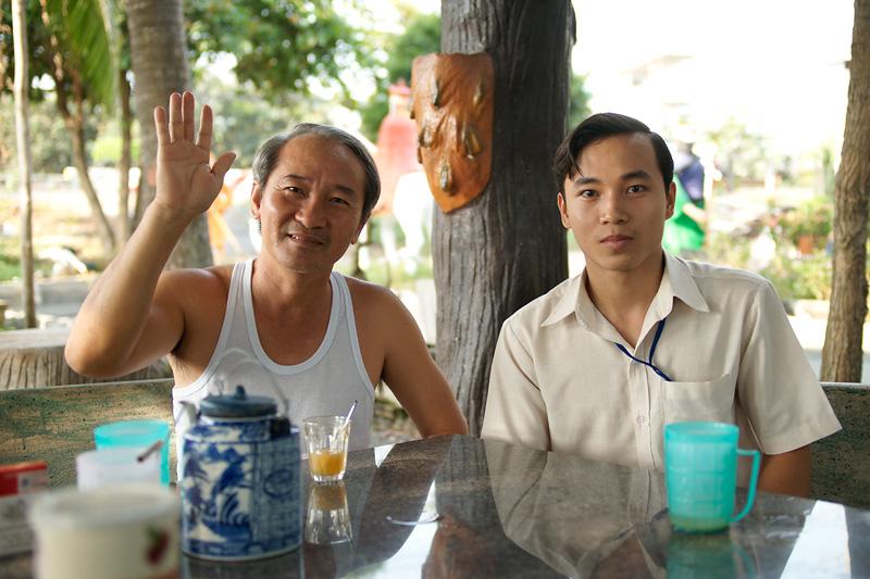 Камон, Вьетнам