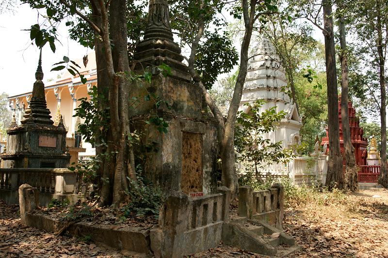 Свей-Рьенг
