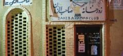 Прогулки по городам: из пустыни в горы, из Язда в Шираз